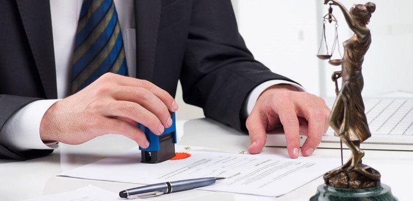 легализация документа