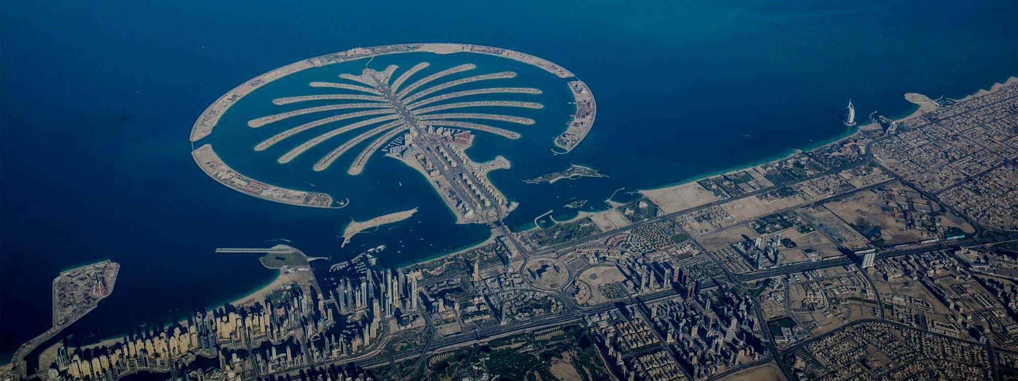Легализация для Объединенных Арабских Эмиратов